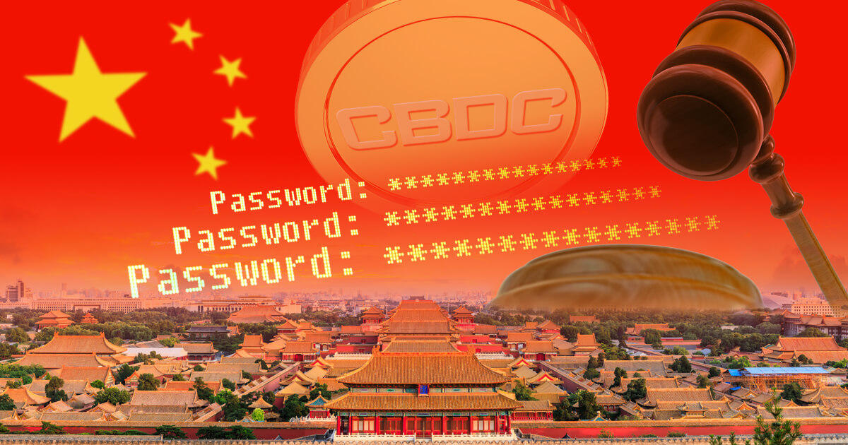 中国政府、CBDC導入に向けて暗号法を施行