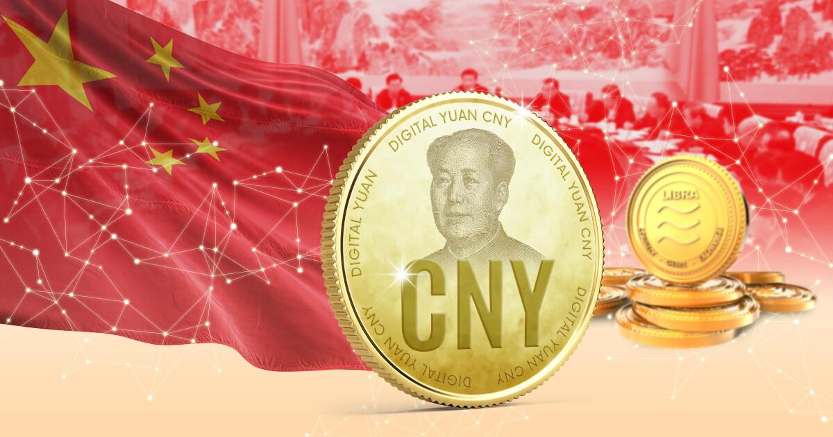 上海復旦大教授、中国の仮想通貨プロジェクトに関する見解を示す