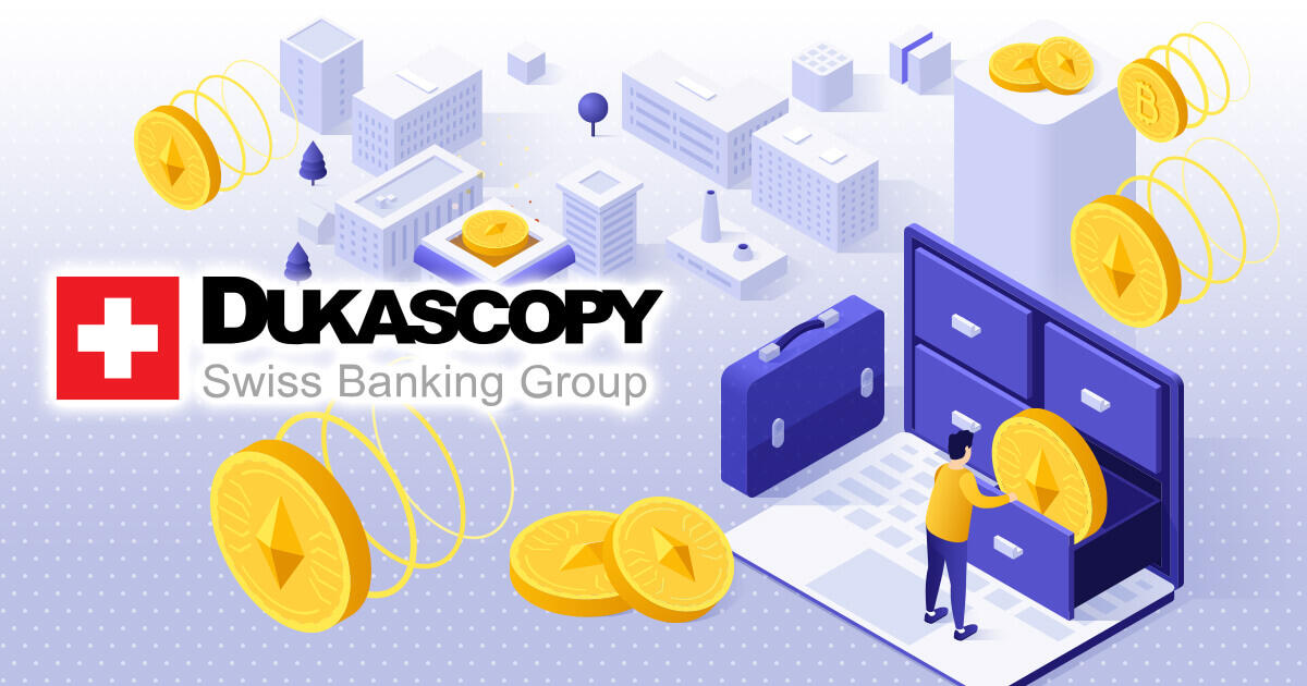 デューカスコピー、イーサリアムによる入出金サービスを開始