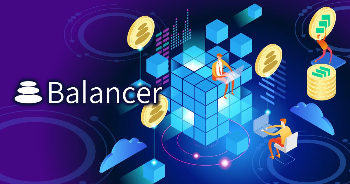 Balancer Labs、BALトークンの配布開始を発表