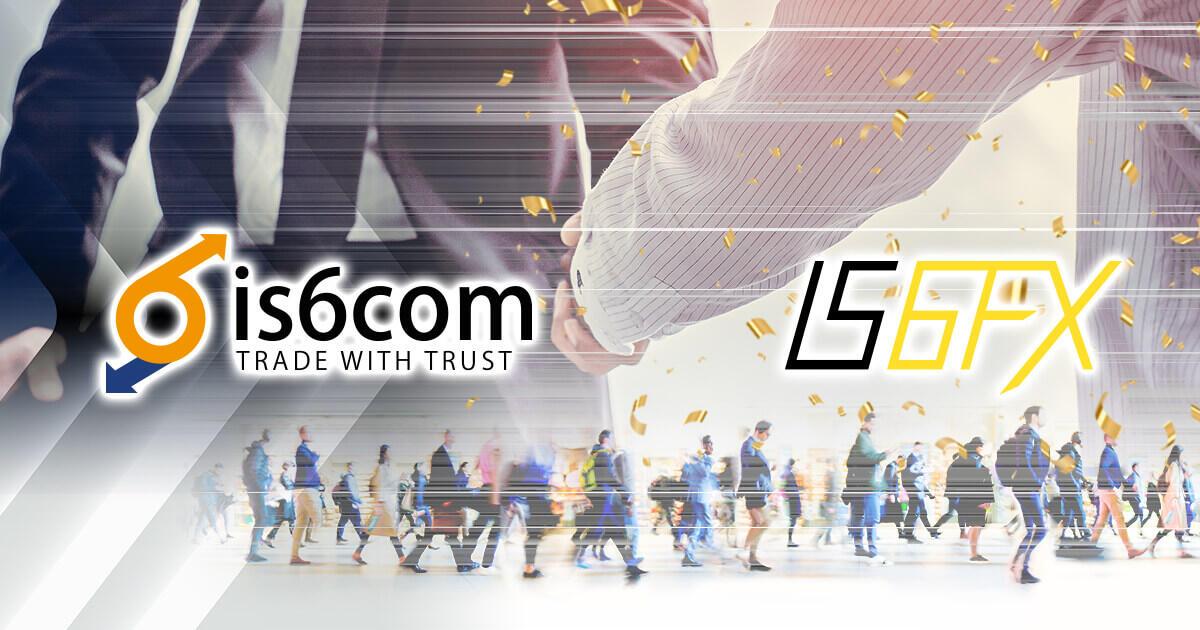 is6com、10月12日よりIS6FXへとブランド名を刷新