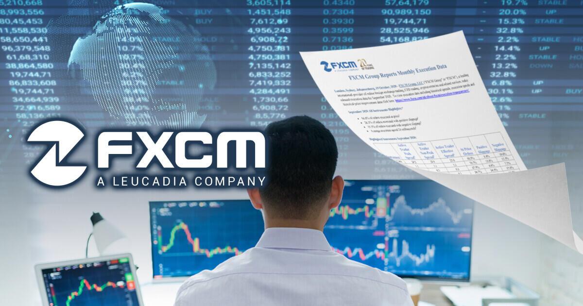 FXCM、2020年10月期の取引データを公表