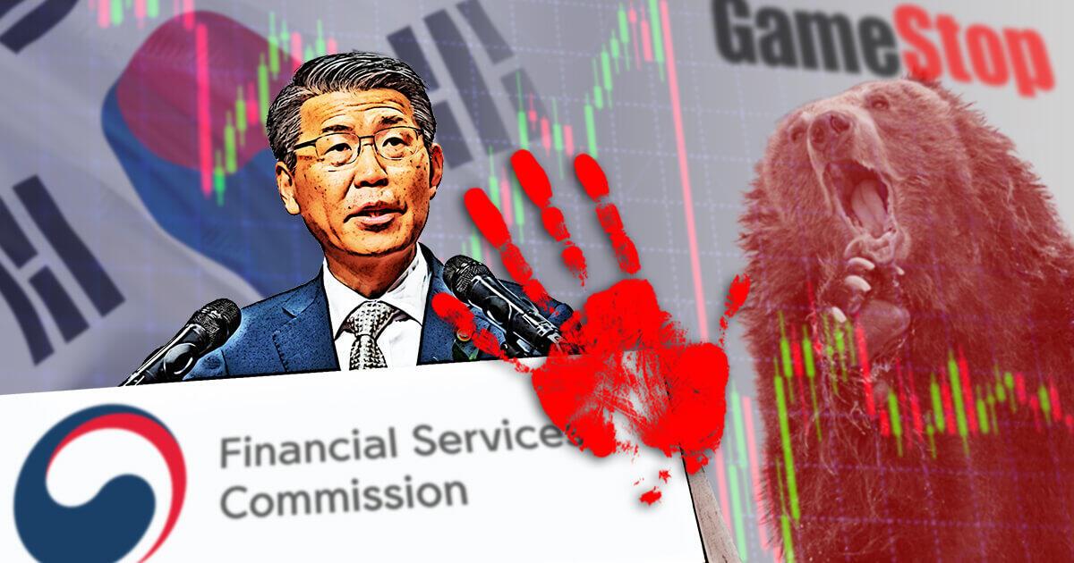 韓国FSC、空売り禁止措置を2021年5月2日まで延長