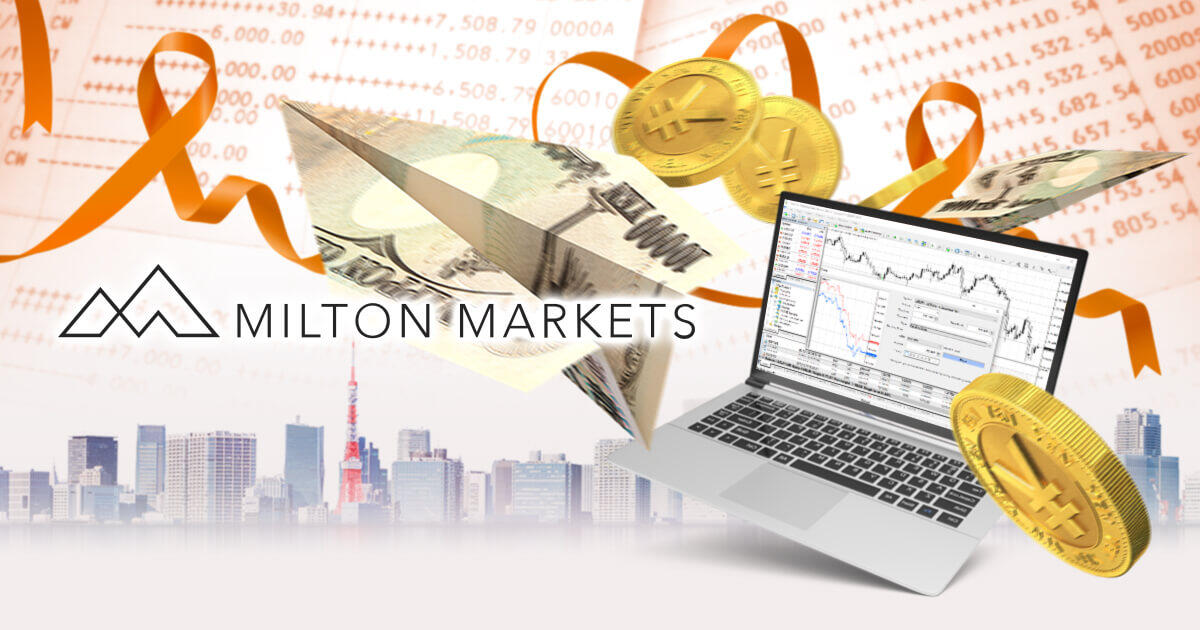 MILTON MARKETS、日本人向けサービスを拡充