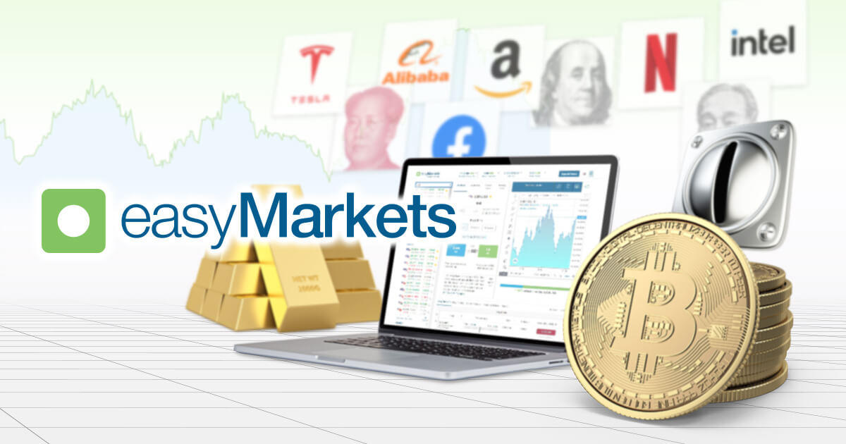 easyMarkets、マイクロビットコイン口座の新設を発表