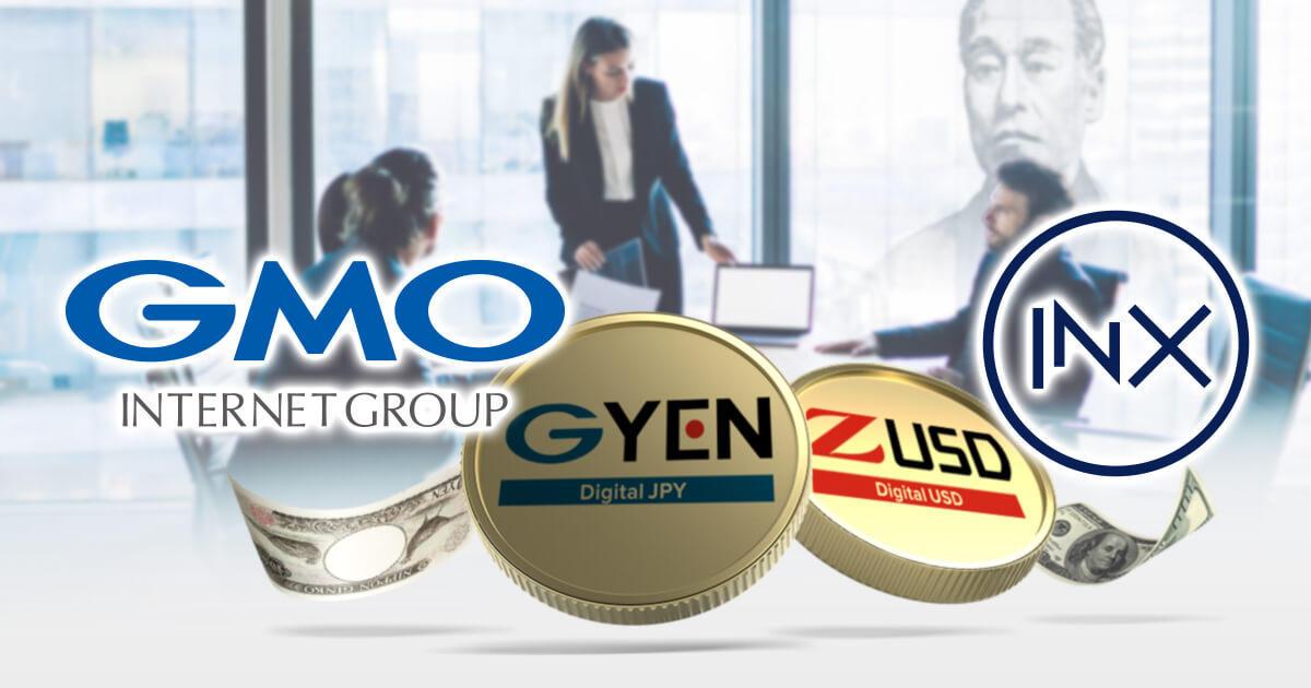 GMO、INXの取引プラットフォームを介してGYENを提供