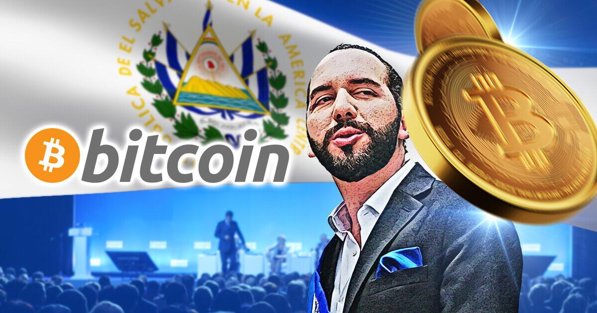 エルサルバドル、法定通貨としてビットコインを採用する可能性