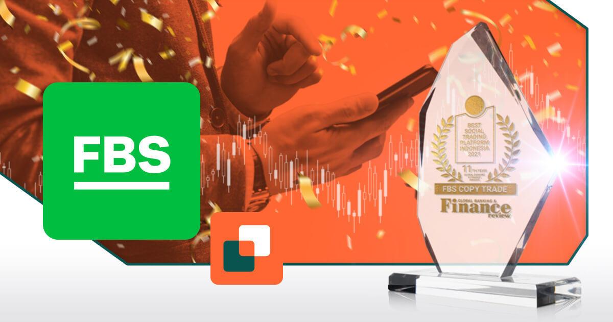 FBS CopyTrade、ベストソーシャルトレーディングプラットフォーム賞を獲得
