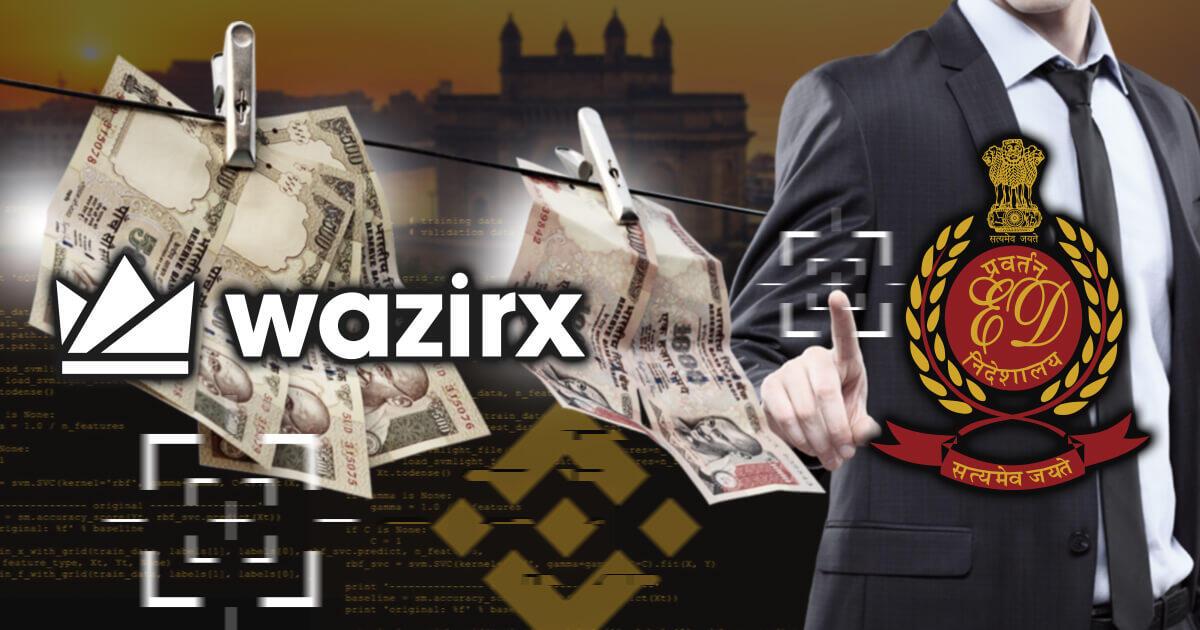 インド執行局、バイナンス子会社のWazirXを外為法違反の疑いで調査