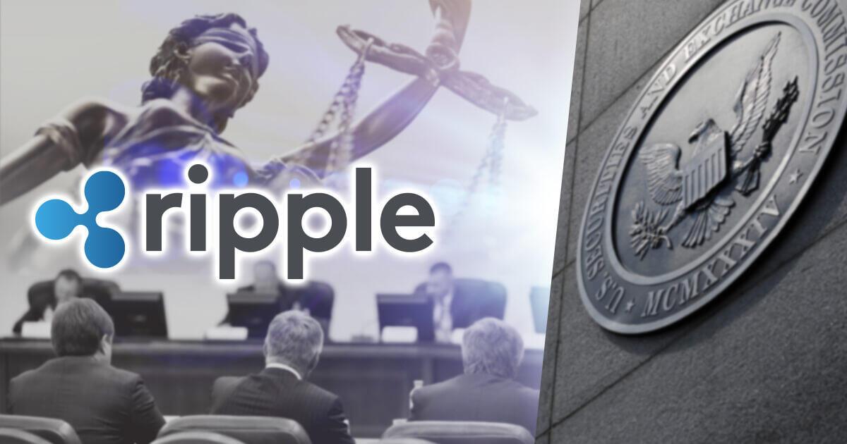 リップル社との裁判における米SEC証拠開示期限が60日間延長
