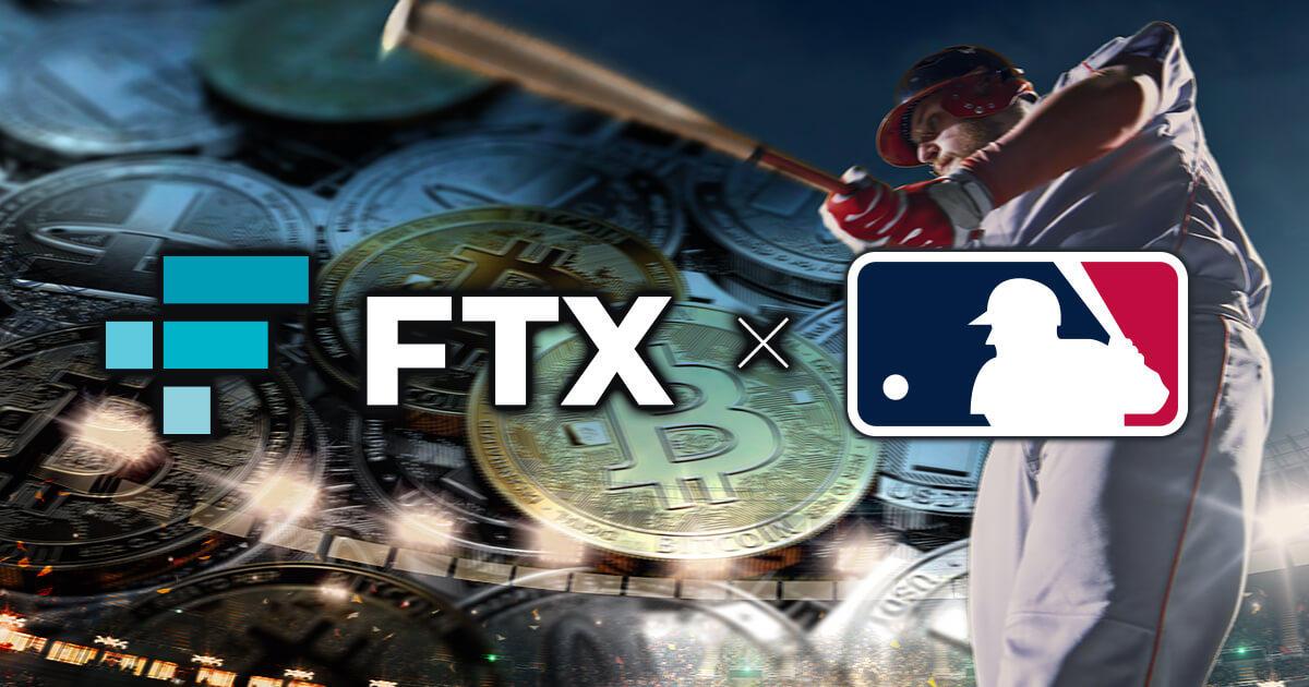 FTX、MLBと長期パートナーシップを締結