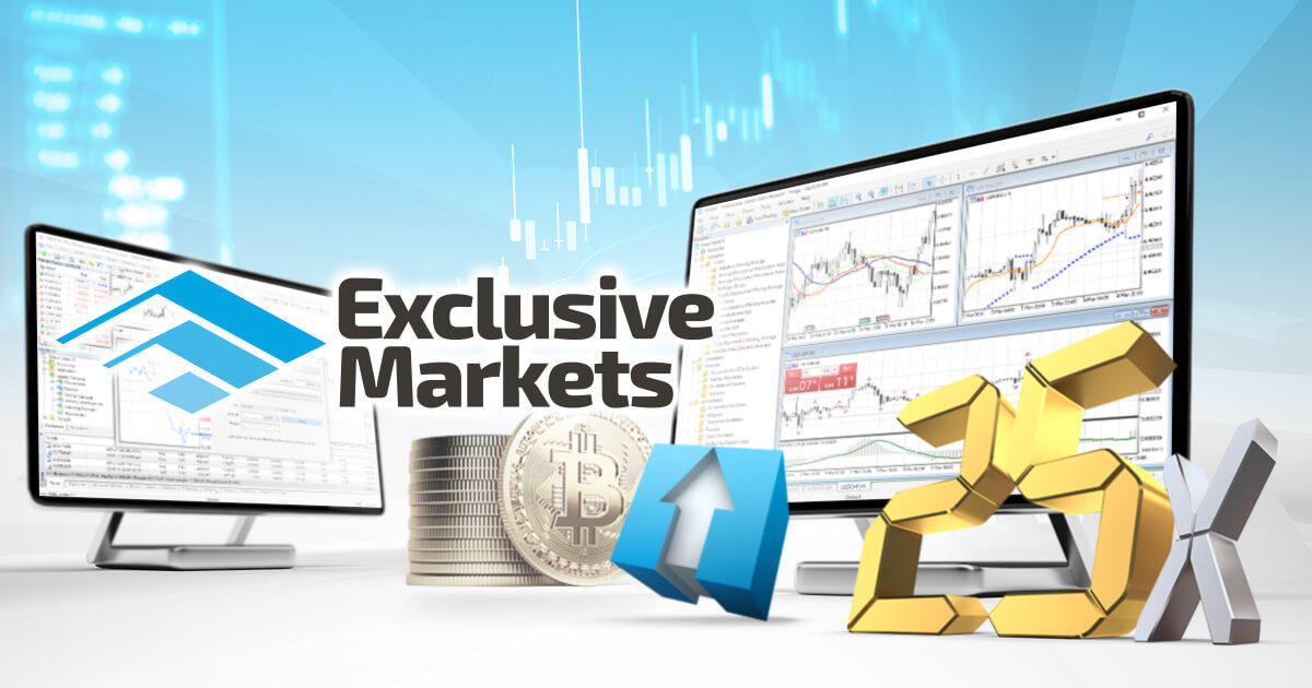 Exclusive Markets、仮想通貨の最大レバレッジを25倍に引き上げ予定