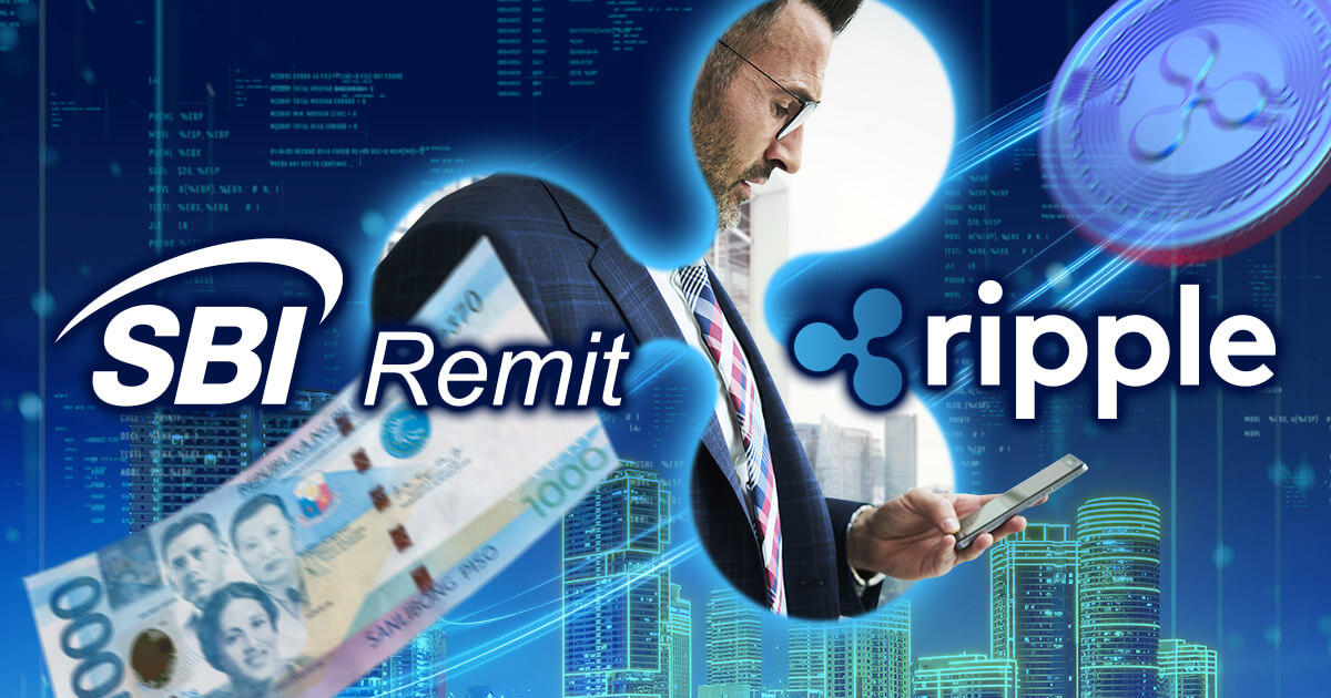 SBIレミット、仮想通貨を用いた国際送金サービスをフィリピン向けに展開