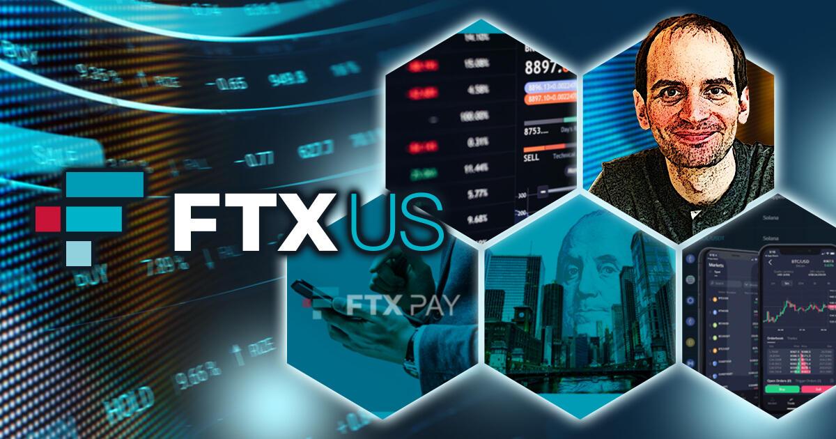 FTX、米国における平均日間取引量が大幅増加