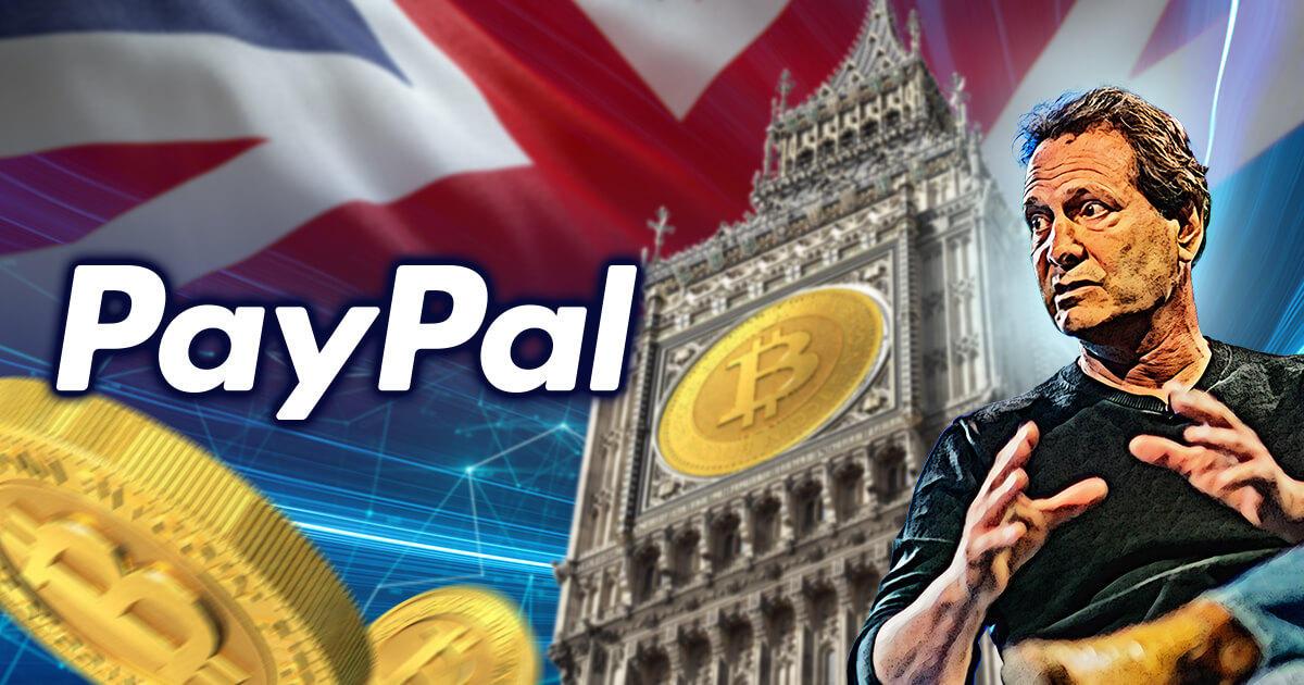 ペイパル、仮想通貨関連サービスを英国に展開する可能性