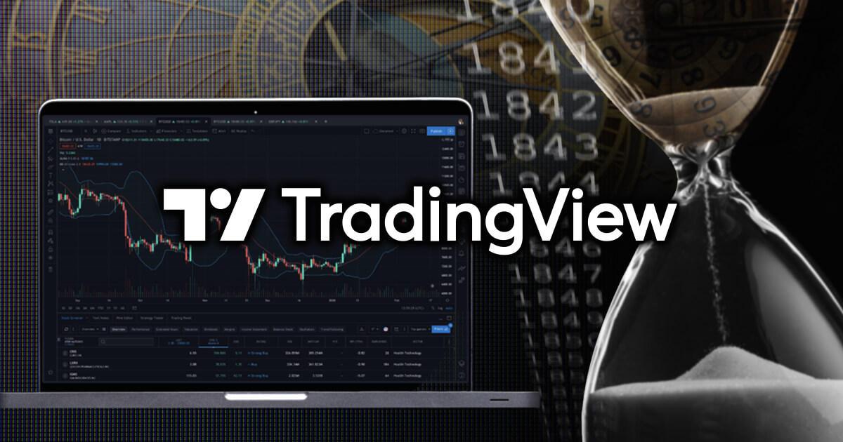 TradingView、100年以上前まで遡るヒストリカルデータを追加