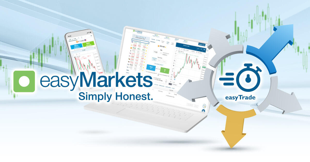 easyMarkets、easyTradeに損益ターゲット機能を搭載