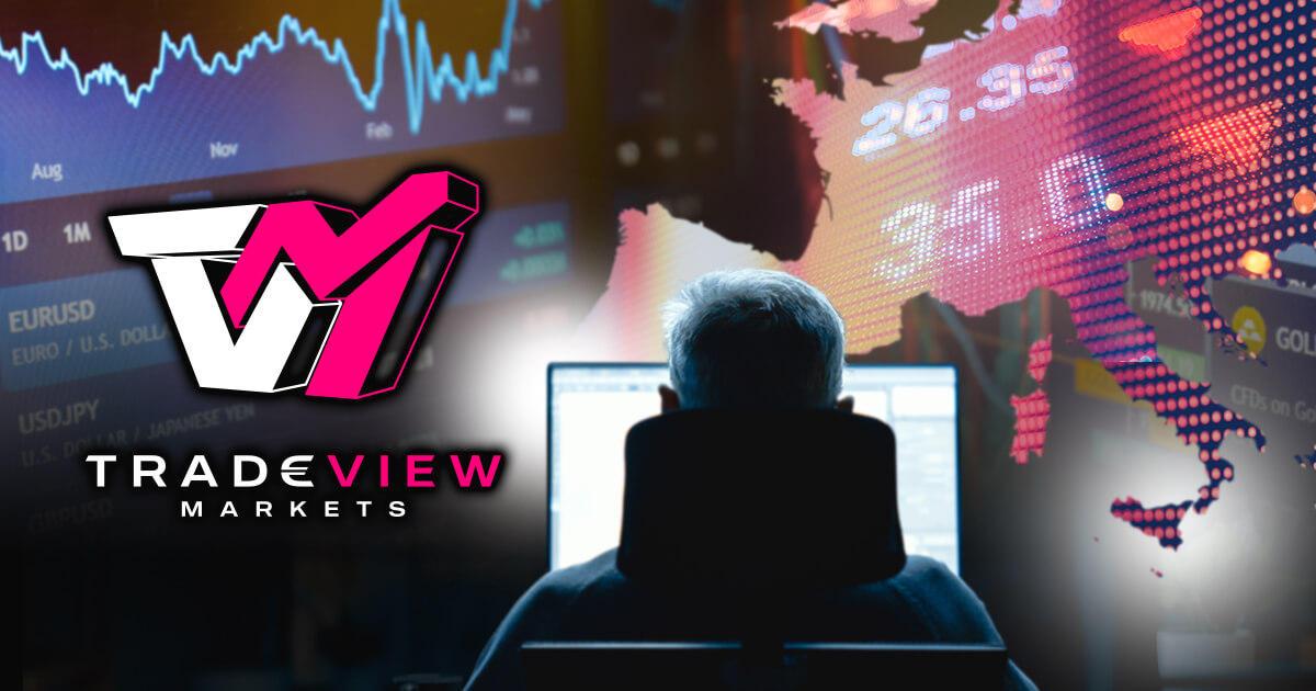 Tradeview、欧州市場の開拓を模索