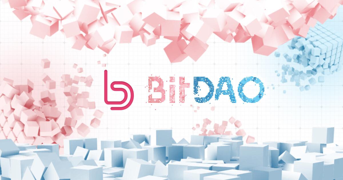 金融業界に変革を起こす!BitDAOとはどんな組織?