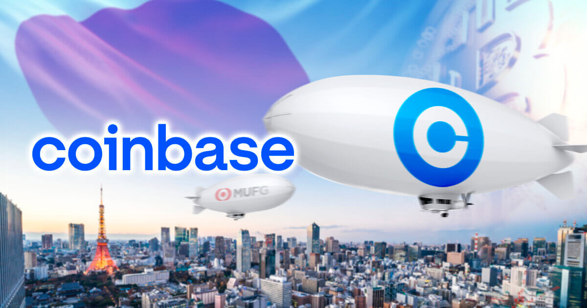 コインベース日本法人が事業開始!利用できるサービスと今後の期待