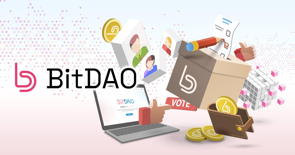 BitDAOのデリゲート方法は?BITトークンの入手方法やホルダーができることも解説